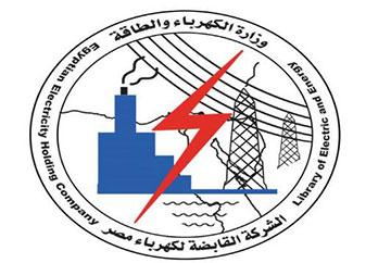 طوارئ كهرباء الشروق