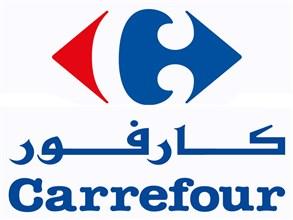 كارفور Carrefour