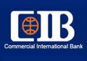 البنك التجاري الدولى CIB