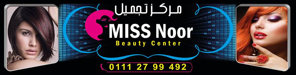 Miss Noor Beauty Center