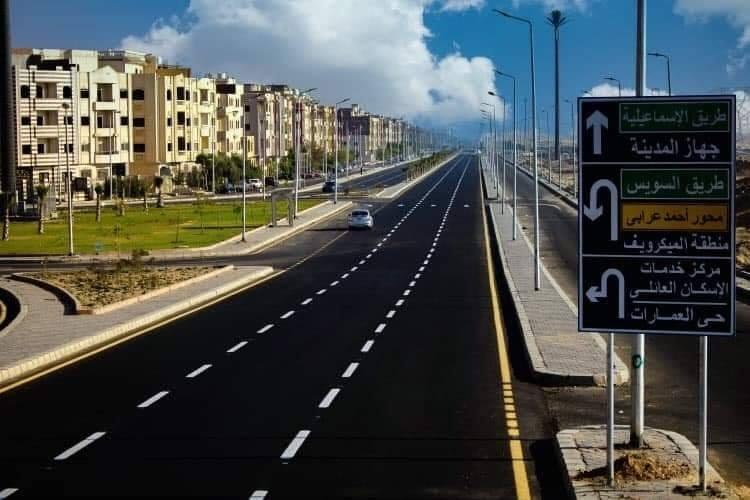 شاهد بالصور تطوير مدخل الشروق 3 السويس علي أعلي مستوي