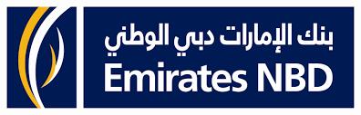 ماكينة بنك الإمارات دبي الوطني