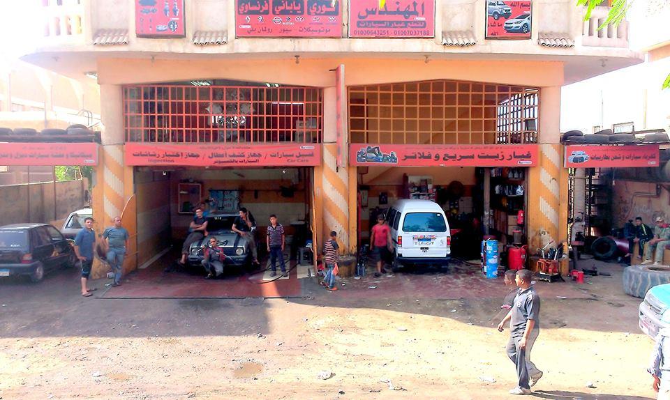 المصرية لخدمات السيارات