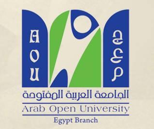 الجامعة العربية المفتوحة Arab Open University AOU