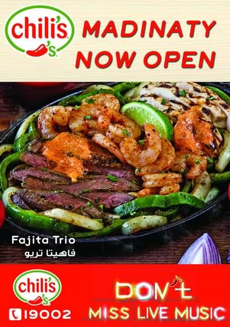 افتتاح مطعم تشيليز فرع مدينتى