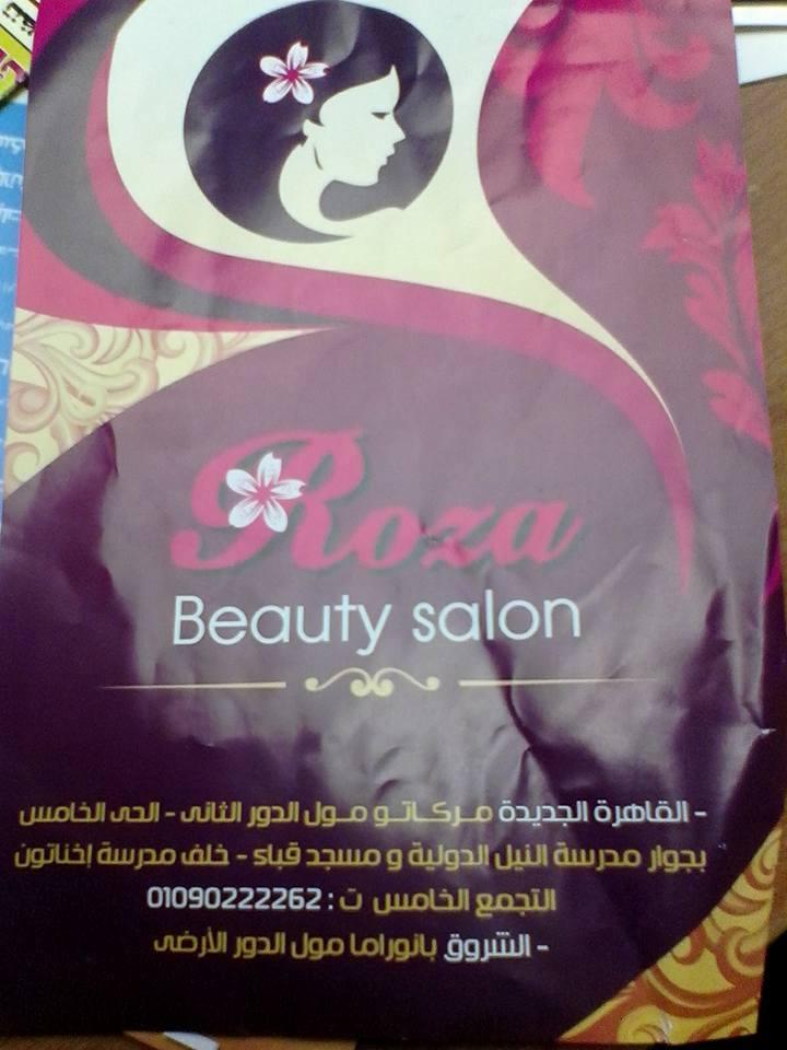 Roza Beauty Salon