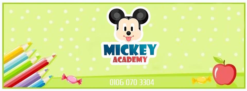 حضانة Mickey Academy