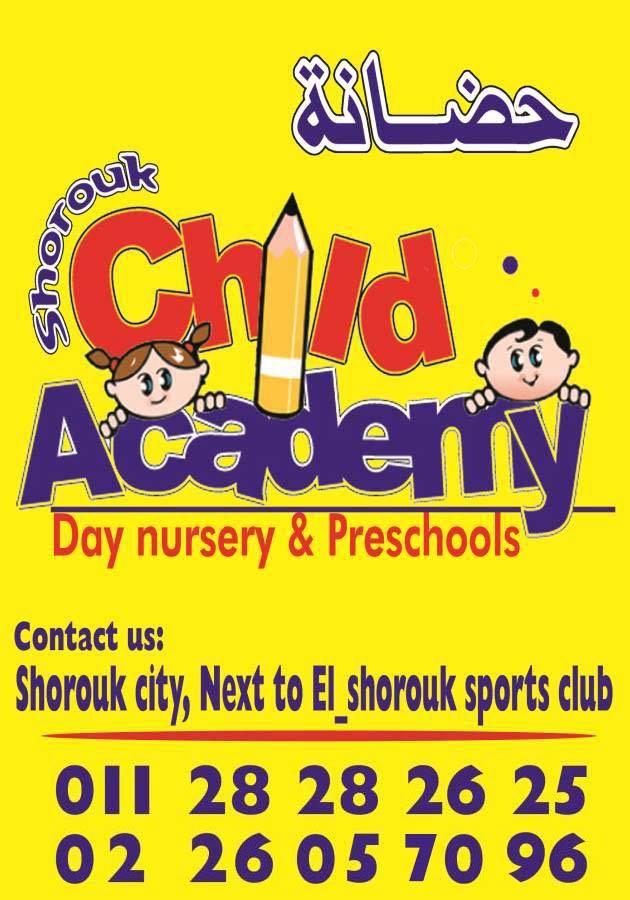 حضانة Child Academy