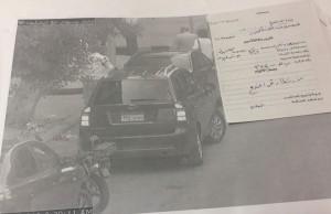 إحذر المخالفة.. شوارع العاصمة مراقبة إلكترونيًا