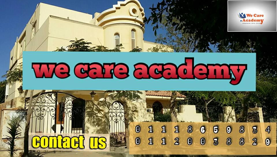 مركز وي كير We Care Academy