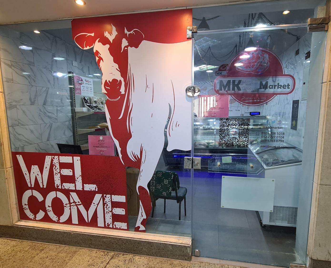 MK Market