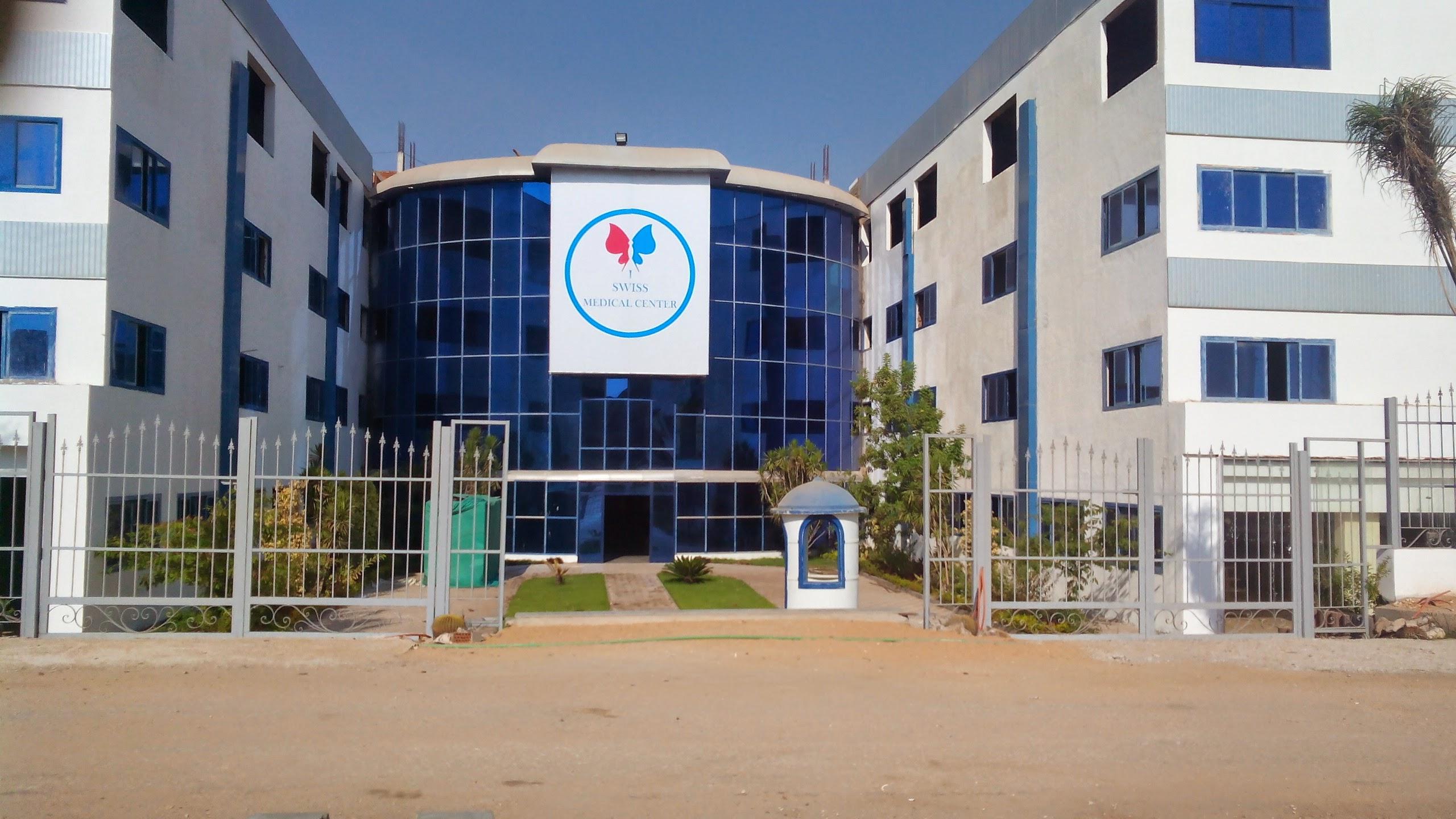 المركز الطبى السويسرى