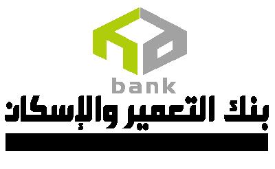 بنك التعمير والإسكان Housing  Development Bank