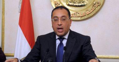 وزير الإسكان يُصدر قرارًا إداريًا لإزالة الإشغالات والمخالفات البنائية بمدينة الشروق