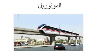 وزير النقل  توريد أول قطارين للمونوريل خلال سبتمبر المقبل
