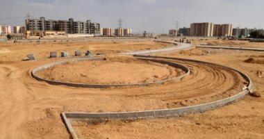 الإسكان تؤكد بدء تنفيذ   مُنتزه الشروق  على 60 ألف متر كمتنفس لقاطنى المدينة