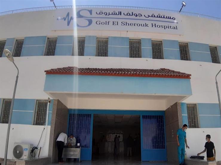 رئيس جهاز الشروق  افتتاح المرحلة الأولى لمستشفى  جولف الشروق  بمركز خدمات الإسكان العائلي