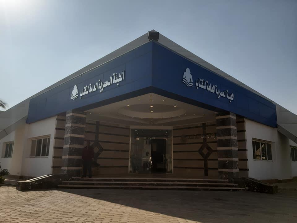 رئيس جهاز الشروق افتتاح تجريبي لمركز الكاتب المصري الثقافي
