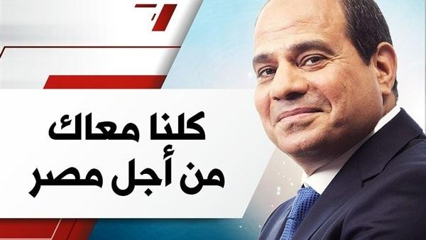 افتتاح فرع جمعية  كلنا معاك من أجل مصر  بالشروق