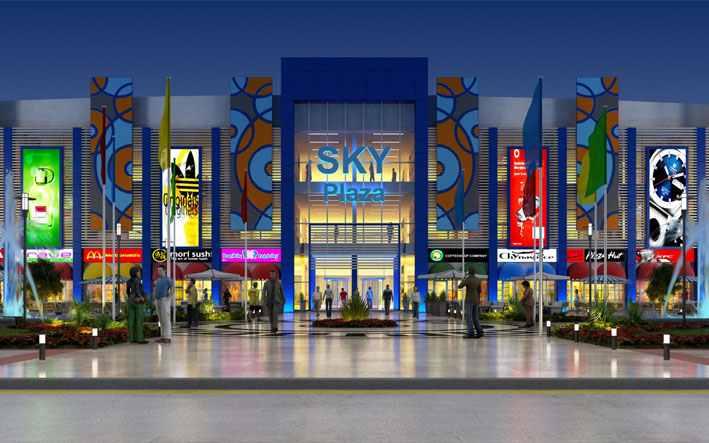 سكاى بلازا مول Sky Plaza Mall