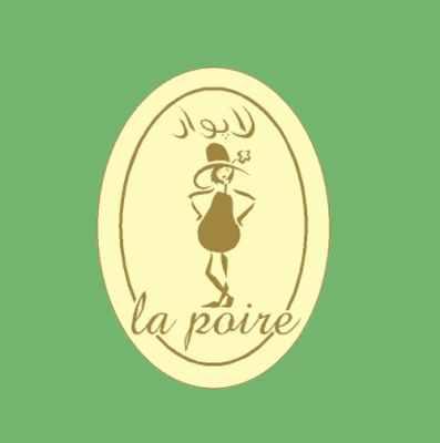 حلواني لابوار La Poire