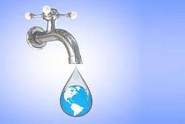 طوارئ المياه والصرف الصحي