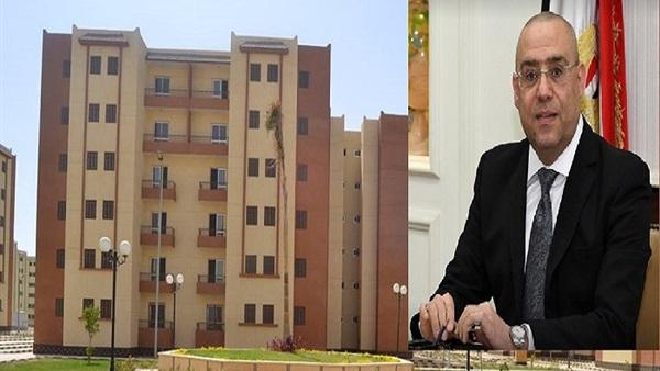 12 شرطًا ومستندًا للحصول على شقة بالإعلان الـ12 لـ الإسكان الاجتماعى .. جهز  أوراقك