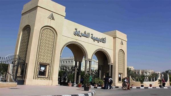 أكاديمية الشروق Al Shorouk Academy