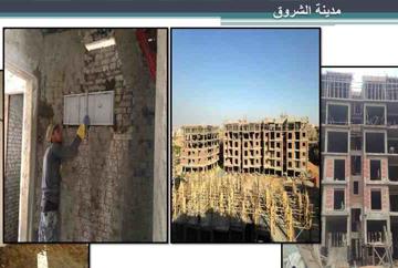 بالصور  نسب تنفيذ وحدات ومرافق المرحلة الأولى من دار مصر بالشروق