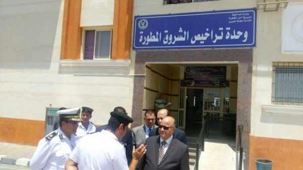 مدير أمن القاهرة يتفقد وحدة التراخيص المطورة بالشروق  صور