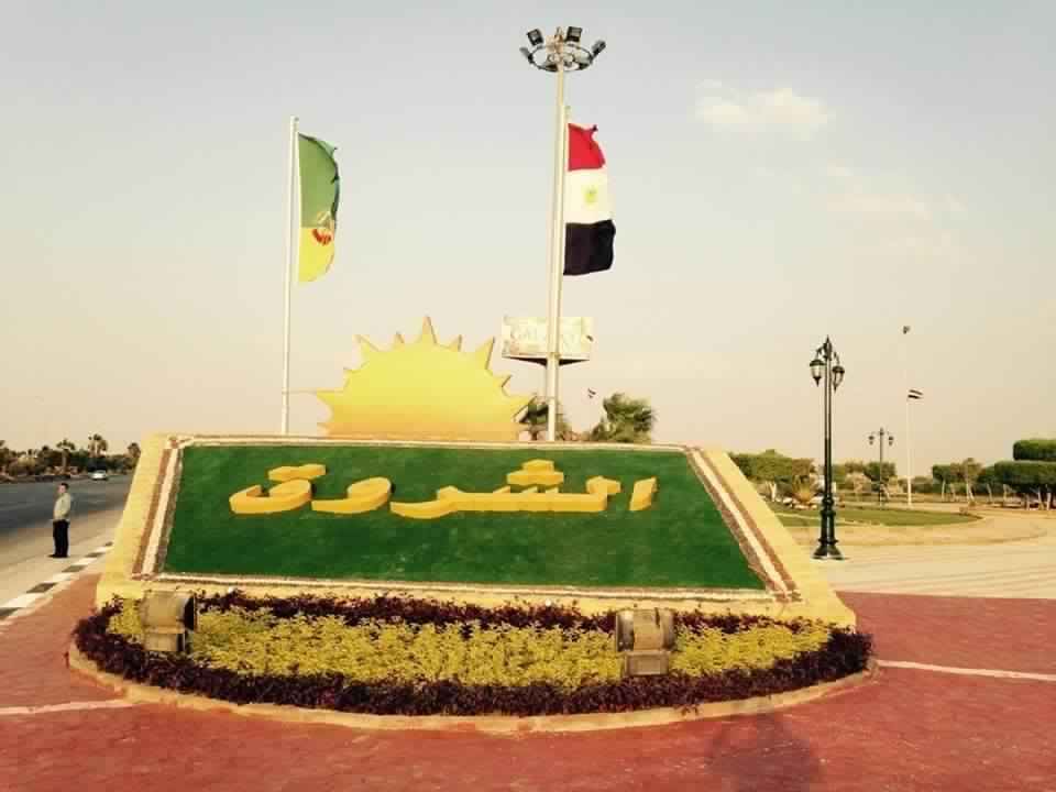 يسر جهاز تنمية مدينة الشروق عن تنفيذ بعض المشروعات بالمدينة بتاريخ 3 أبريل