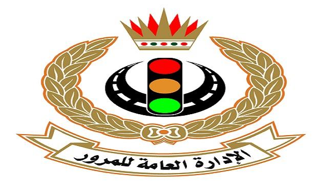 إدارة المرور بمدينة الشروق