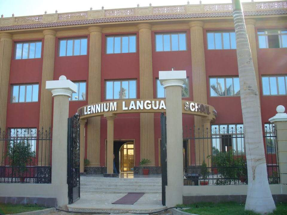 Millennium Languages School