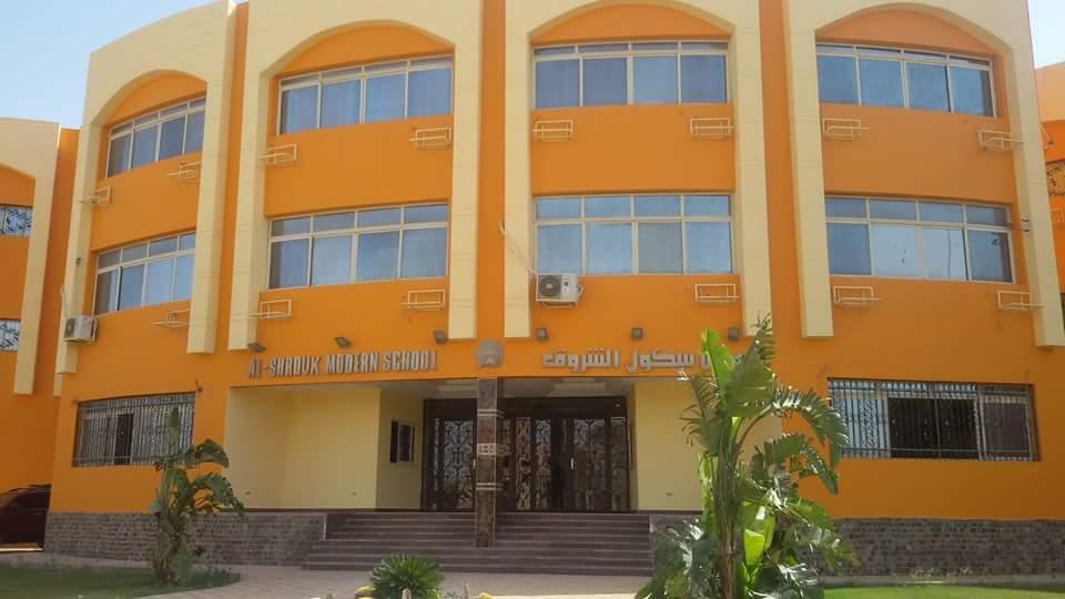 Al Shorouk Modern School