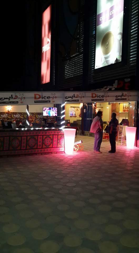 إفتتاح كافيه و مطعم دايس بالشروق