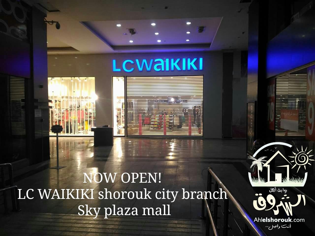 إفتتاح أكبر فرع لسلسلة محلات ملابس Lc waikiki بالشروق