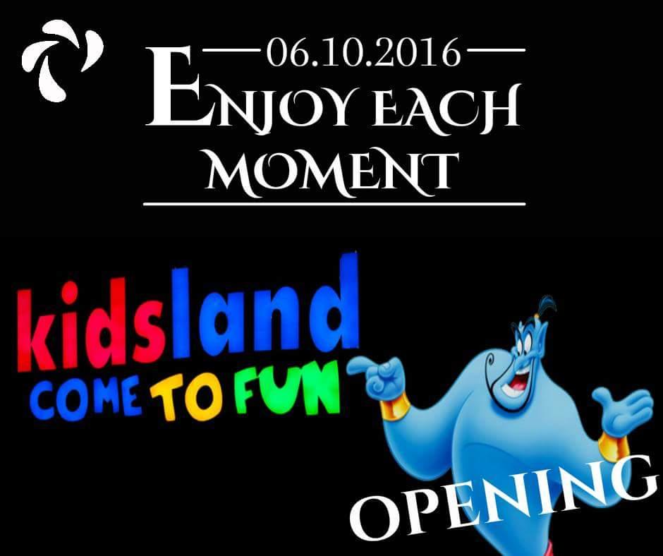 غدا الخميس إفتتاح KIDS LAND ENTERTAINMENT CENTER بمدينة الشروق