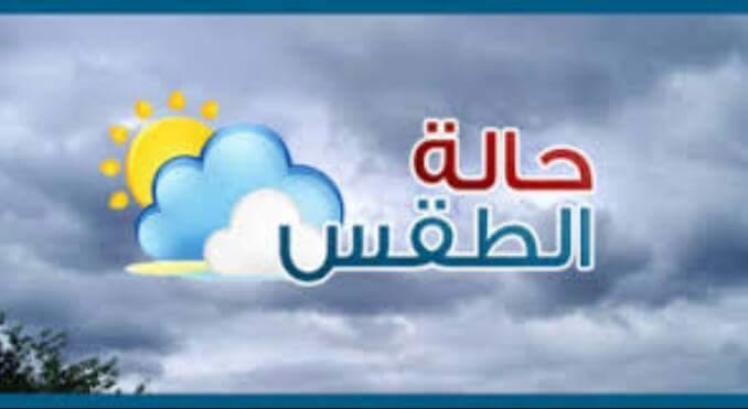 الأرصاد الجوية تحذر من طقس الأربعاء.. أمطار غزيرة ورياح تصل لحد العاصفة