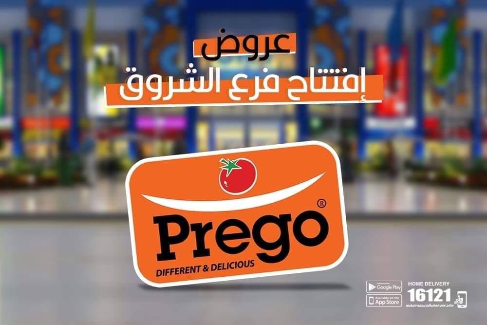 بريجو Prego