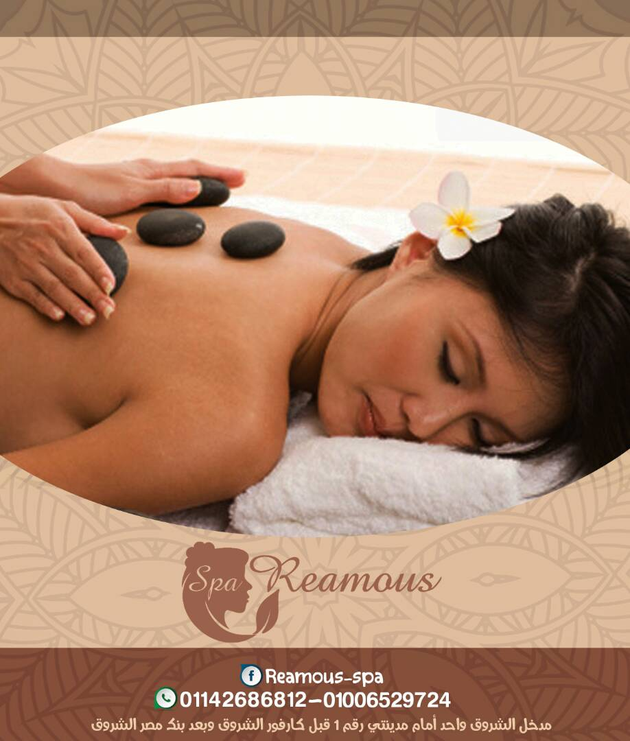 REAMOUS SPA