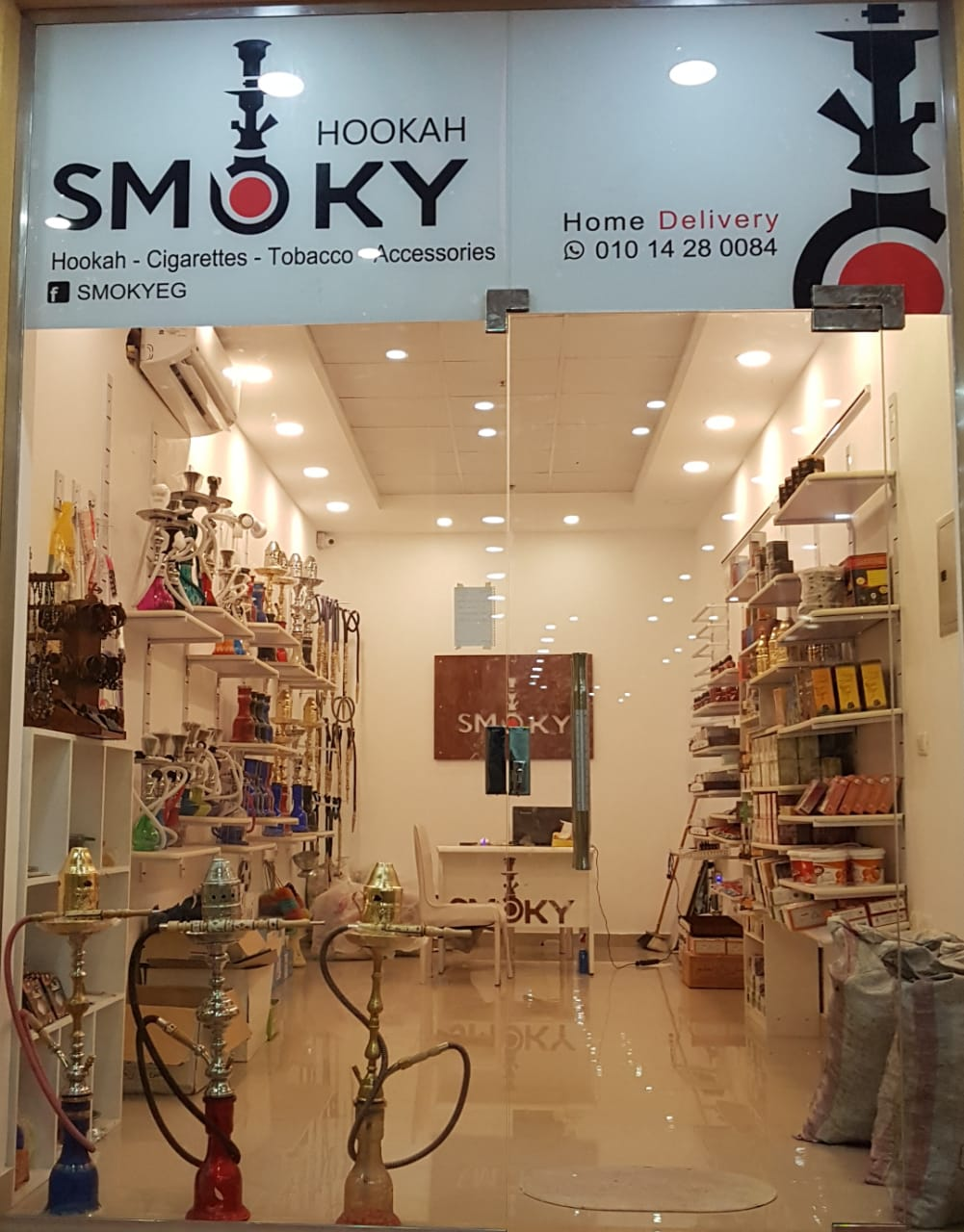 SMOKY - سموكى