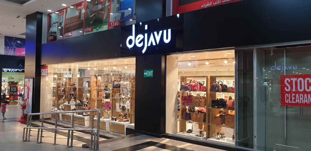 إفتتاح محل DeJavu بمدينة الشروق