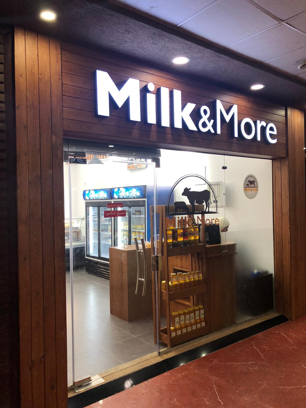 ميلك مور - Milk More