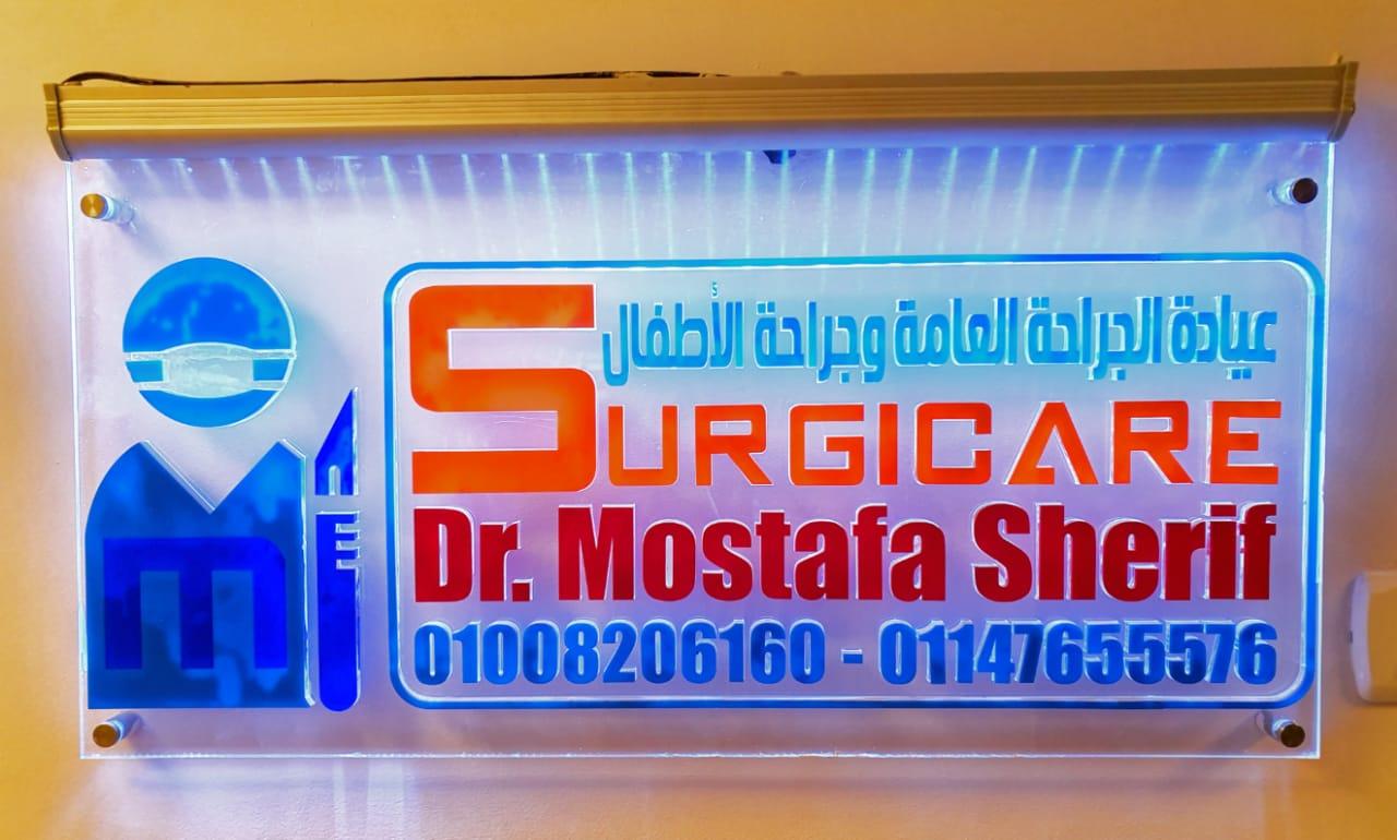 Surgi Care Clinics
