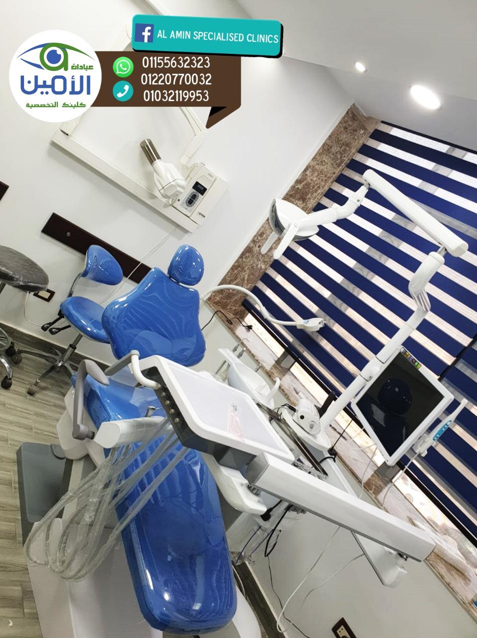 مجمع عيادات أسنان الأمين كلينك التخصصية
