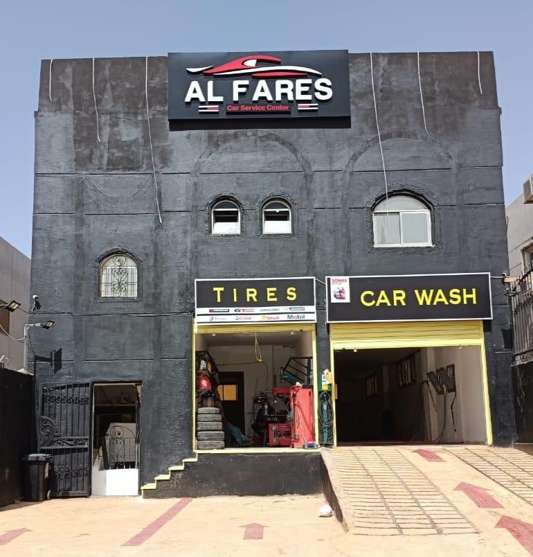 Al Fares Car Service Center