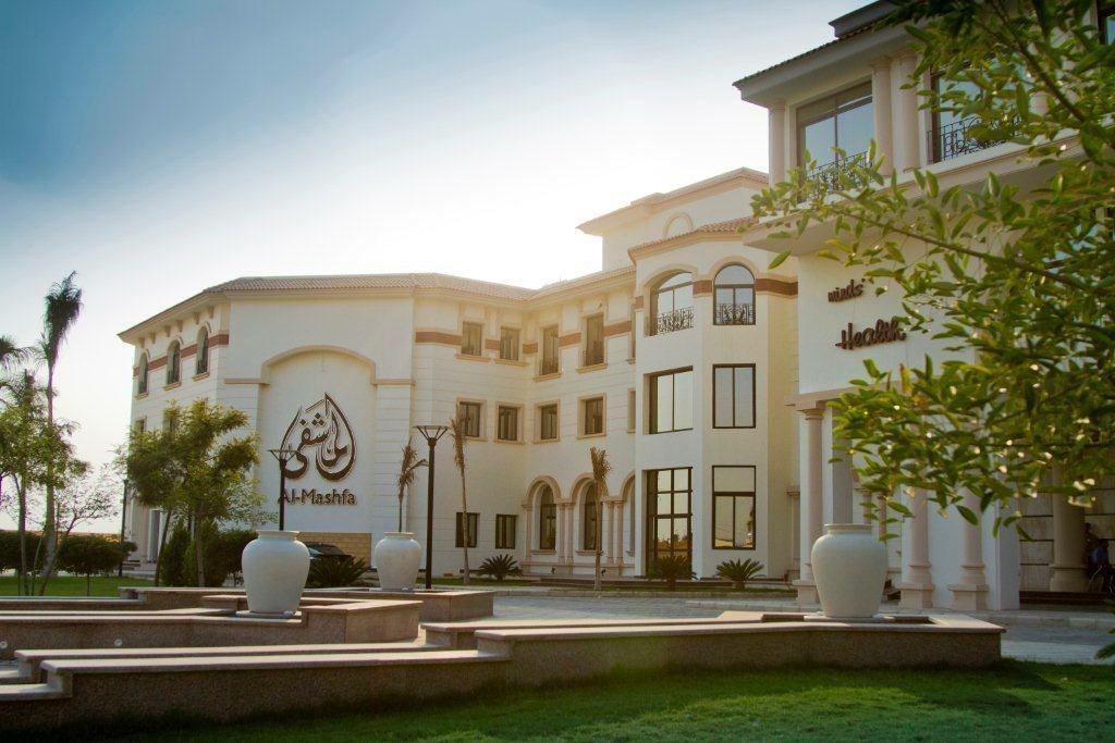 Al Mashfa Dental Clinic
