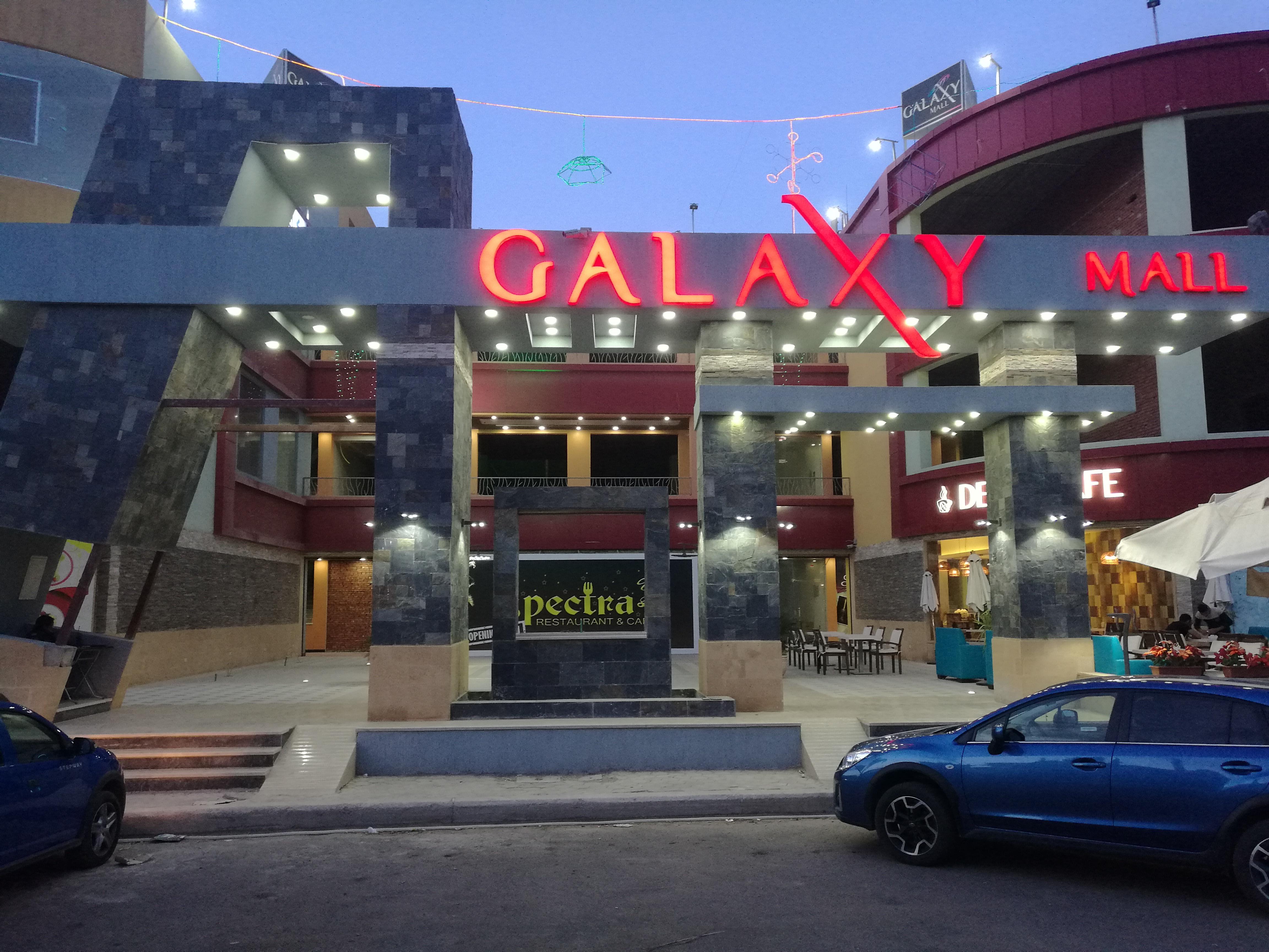 جالاكسى مول Galaxy Mall