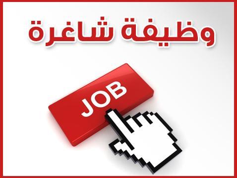 مطلوب أفراد أمن للعمل بمدينة الشروق والمقطم