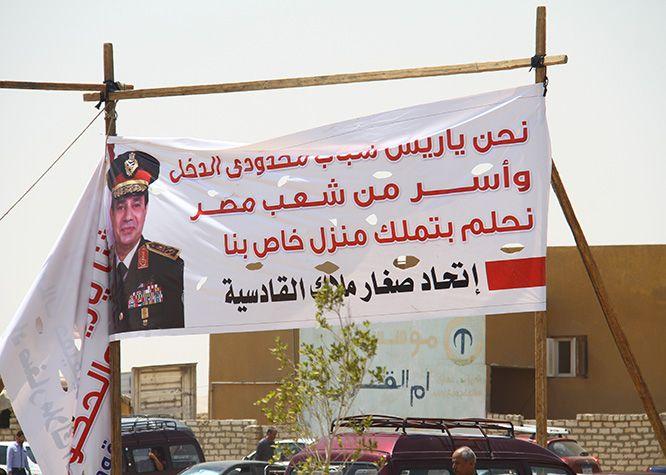 جهاز العبور يطالب 300 ألف أسرة بدفع 1000 جنيه عن كل متر بدلاً عن 50 جنيهًا